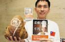 吴宝春:冠军面包