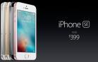 苹果可能真的错了!iPhone SE在中国并不好卖